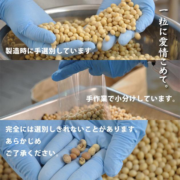 试剂盒手工制作的豆腐豆腐 2 分钟