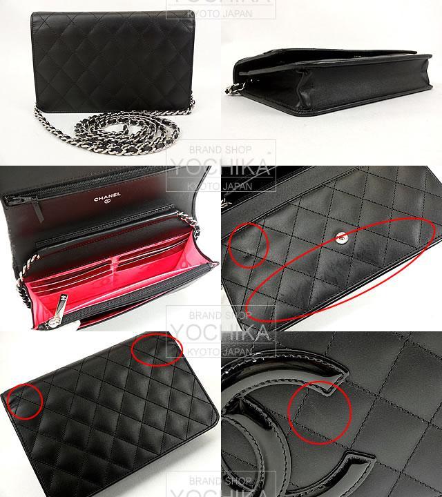 Chanel woc cambon bag