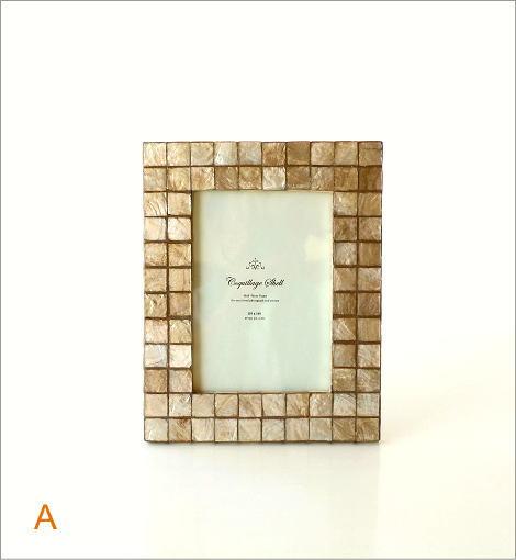 照片框架图片框架可爱时尚本简单的婚礼祝贺贝壳照片帧帧写真站照片站