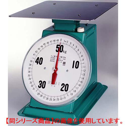 【計量器】 【重量計】 デカO型 【測量器】 【業務用厨房機器厨房用品専門店】 30kg フジ 上皿自動ハカリ (平皿付)