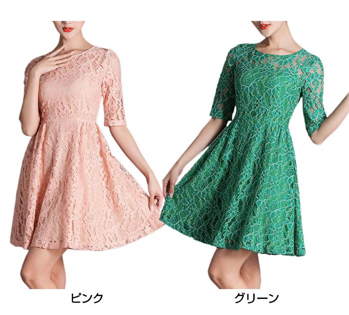 30s formal dresses