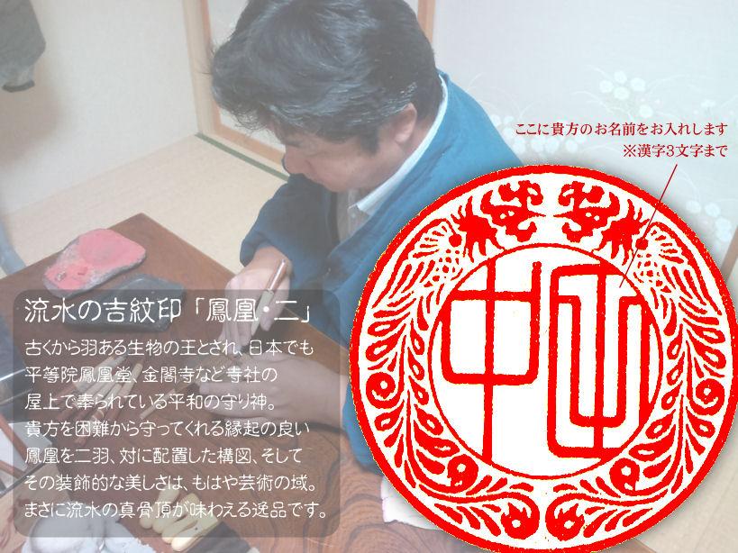 手雕刻图章手雕刻正式印章银行商标便章图章hanko走运吉花纹商标