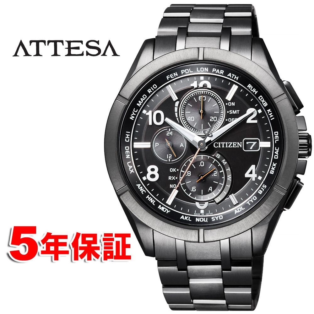 a5f376688a アテッサ ブラックチタン ソーラー電波時計 シチズン エコドライブ スーパーチタニウム ワールドタイム クロノグラフ メンズ腕時計 CITIZEN  ATTESA AT8166-59E