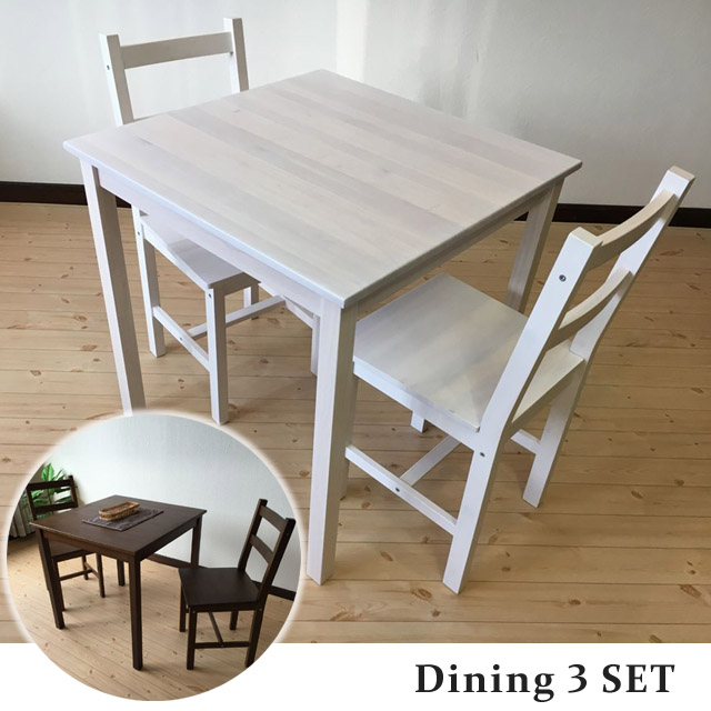 木製ダイニングテーブルセット組立品パイン材 カントリー調