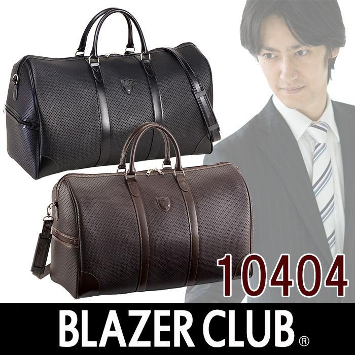 c59c2d1e40b1 ブレザークラブ BLAZERCLUB ボストンバッグ 旅行用 カラオケセット 旅行 ...
