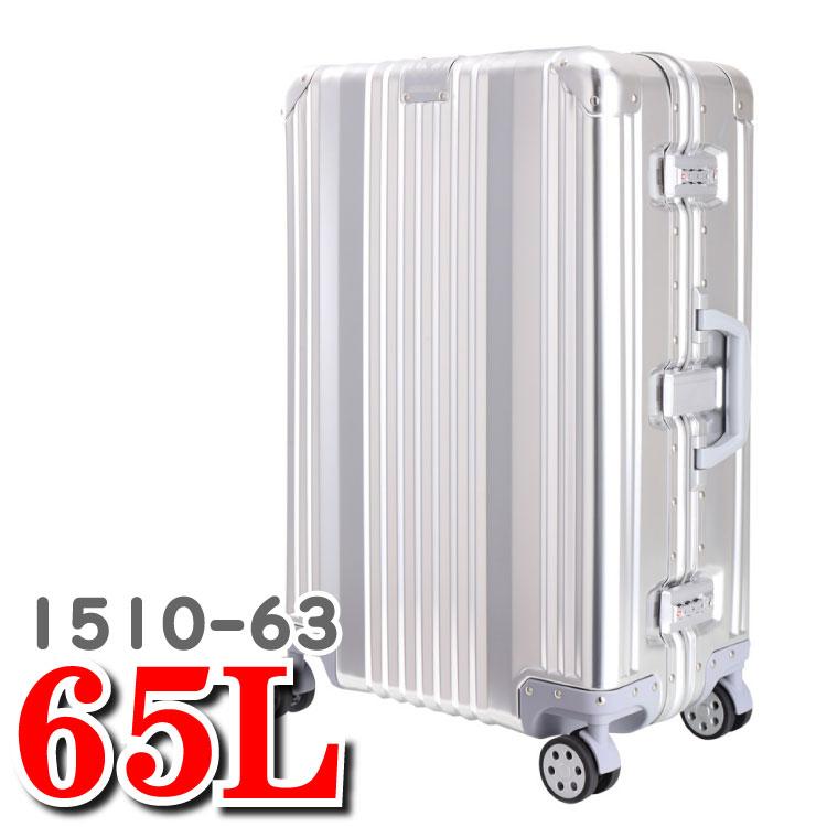 447abd544b アルミスーツケース レジェンドウォーカー 1510 スーツケース アルミ ...