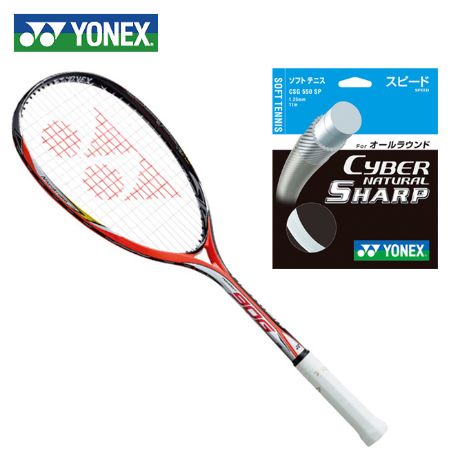 8152e881a5b04a ヨネックス(YONEX)テニス軟式ラケット後衛向け未張り上げネクシーガ90Gサイバーナチュラルシャープ ...