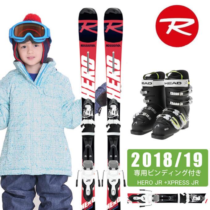 ロシニョール ROSSIGNOL ジュニア HERO スキー3点セット ナイキ