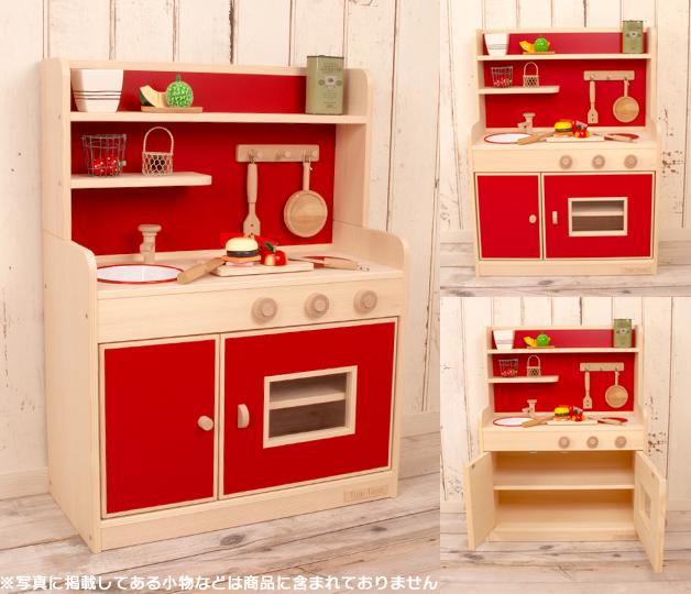 类型 (你两个颜色) 木工匠手工制作木质玩具玩具玩房子厨房圣诞 10p