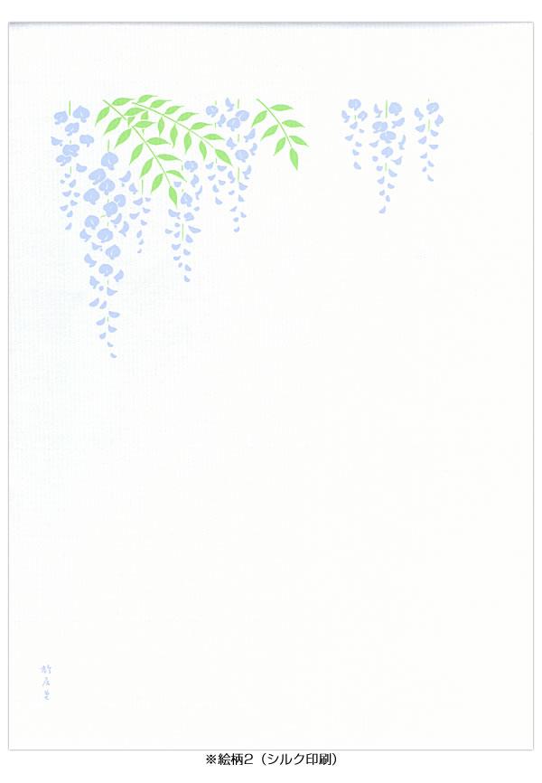 ppt 背景 背景图片 边框 模板 设计 矢量 矢量图 素材 相框 600_866
