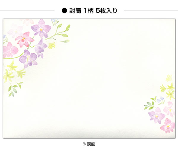 ppt 背景 背景图片 边框 模板 设计 相框 600_511