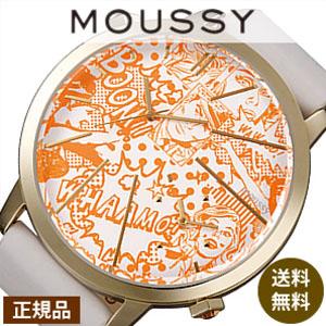 1e38918e1b4a マウジーが演出するルールの無いMIXスタイルは、自分らしさを持つすべての女性に着てほしい。そんなコンセプトを持ったマウジーの腕時計。  彼女たちの健康的なセクシー ...
