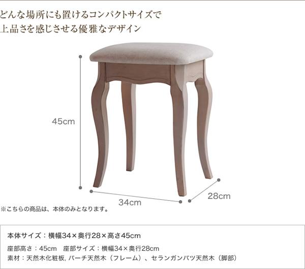 凳子仿古破舊別致的室內設計系列凳子灰色法國鄉村味道與木頭凳子歐式