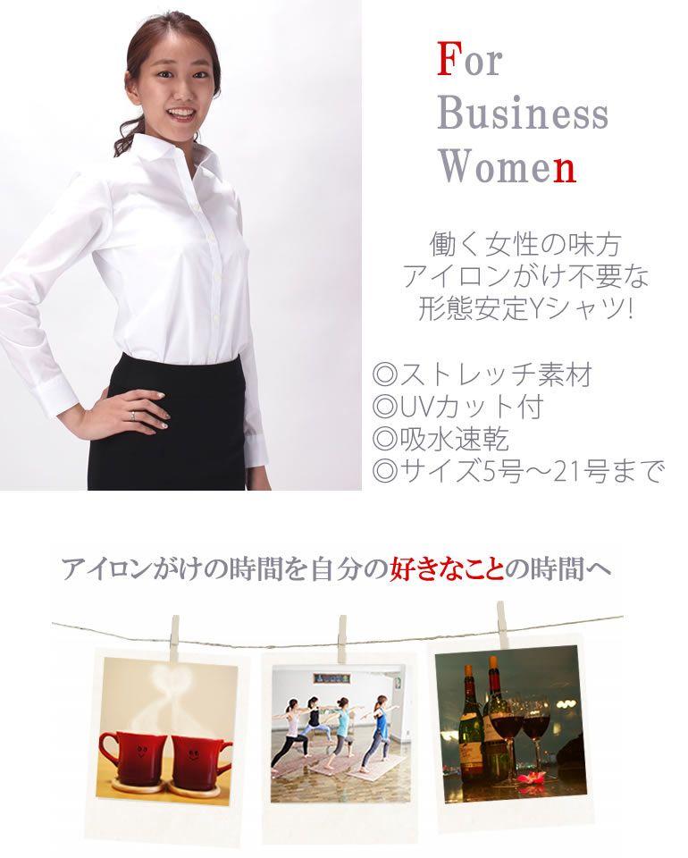 日本女����9�Y�_女衬衣y衬衫顶端女士衬衫女士衬衫女性女士女士衬衫形态稳定船长白
