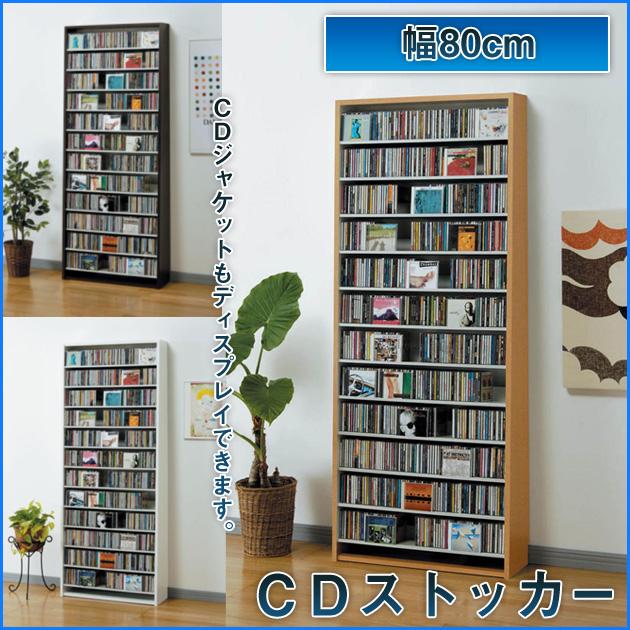 32ddf32da3 CDジャケットもディスプレイできます。 CDラック CD収納 収納棚 日本製 DVDラック DVD収納 大量 大容量 AVラック CDストッカー  ディスプレイラック AV収納