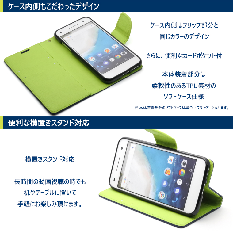 e546b4d168 Xperia Z3 手帳型ケース