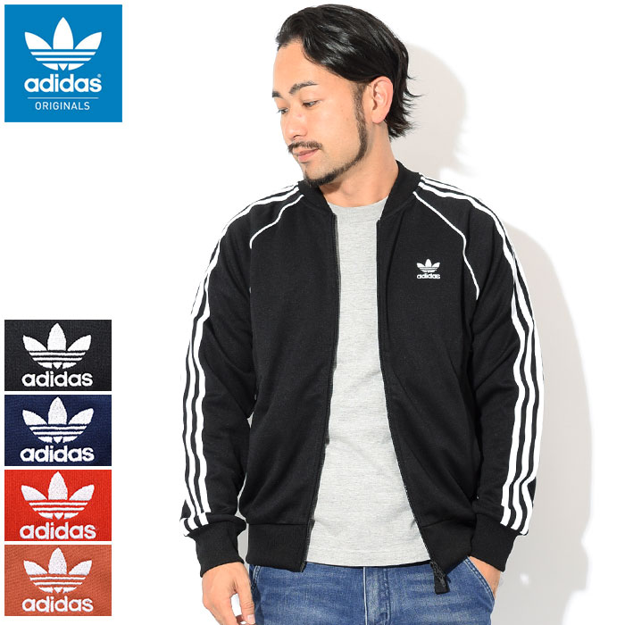 Clothing, Shoes & Accessories Activewear Mens Adidas Superstar Track Top Jacket Grey Size M