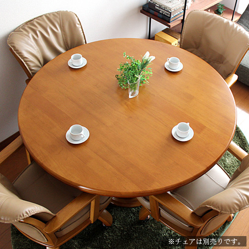 4个餐桌圆桌120 120cm圆圆形洁净圆形桌子木制北欧咖啡厅收藏天然宽
