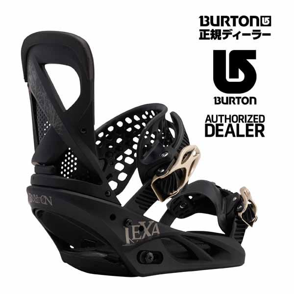 正規品 スノーボード ビンディング 16 17 モデル 型落ち BURTON