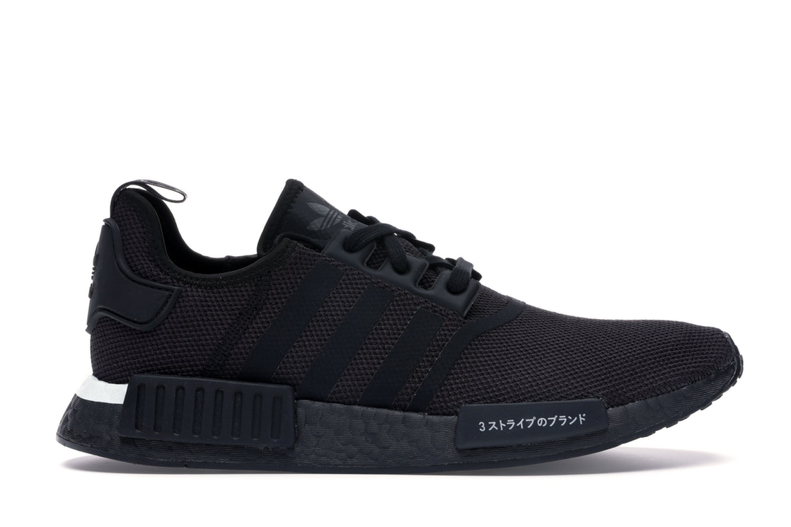 nmd japan exclusive cheap online