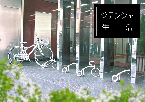 机动车�y`�K�>yJ���n�_漂亮,并且讨人喜欢地丰富多彩并且自行车停放非机动车!