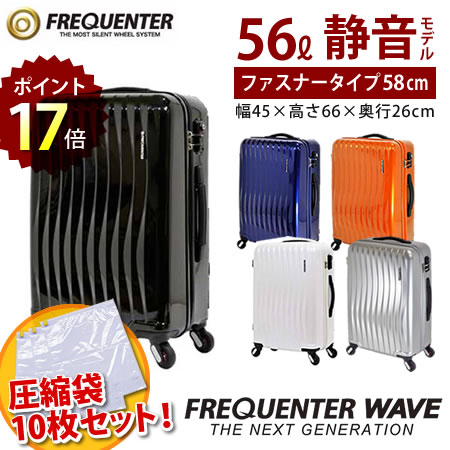 2072c62293ba ☆ポイント17倍!  ☆衣類圧縮袋セット オンライン!  スーツケース ...