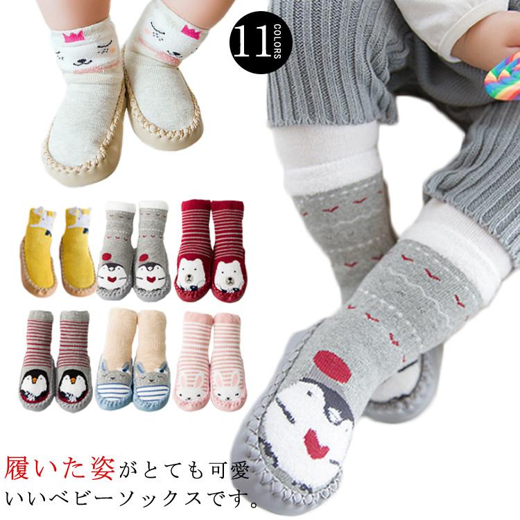靴下 可愛い