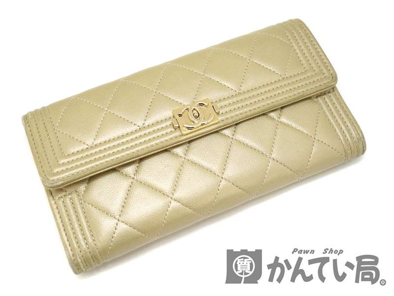 super popular a8d4a b5822 CHANEL【シャネル】A80286 レディース財布 ファスナー付長財布 ...