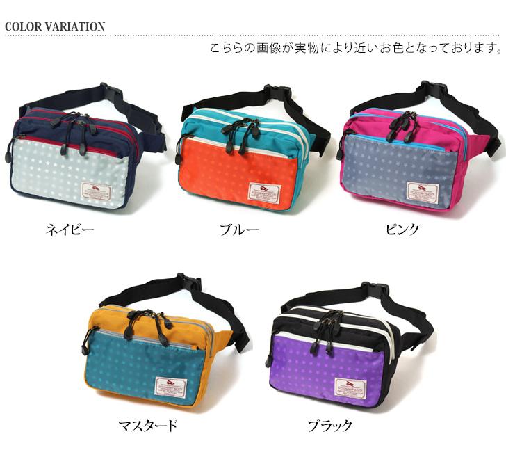 2way小包经由彩色2层状结构小鲨鱼卧式一挎包腰包户外旅行小袋子