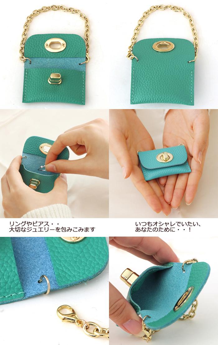 アクセサリーケース 携帯用 ブランド