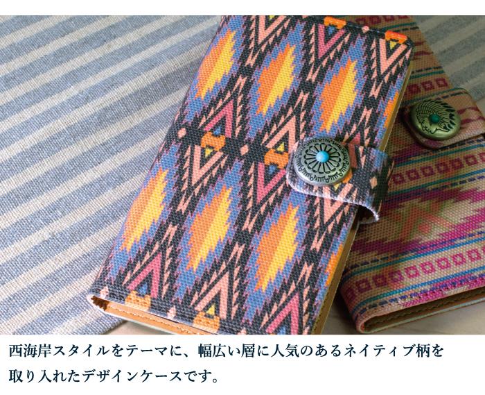 �y�yk�xZ~x�_xperia xz2 xz1 xzs xz galaxy s9 s9+笔记本笔记本型箱盖西海岸konch