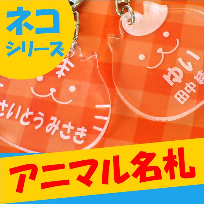 把上幼儿园包姓名牌钥匙圈幼儿园帆布背包名放进去进入名字礼物礼物