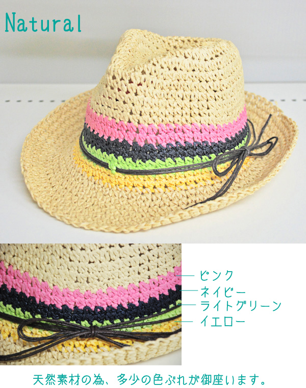 纸手工编织中的去帽子