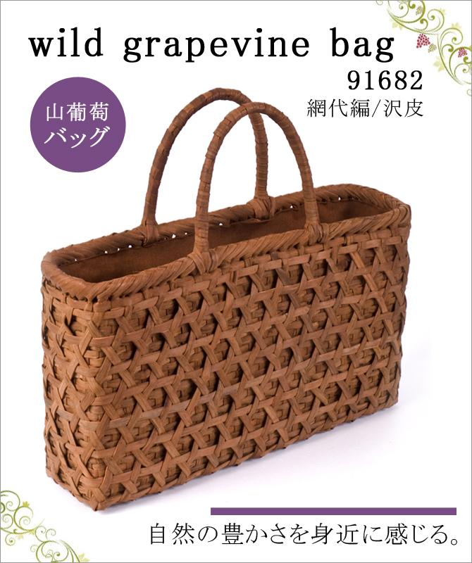可爱的手工制作工匠袋篮子回来浴衣山葡萄篮子袋葡萄树简单布与丈夫