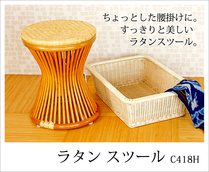 铜线手工制作凳子教程