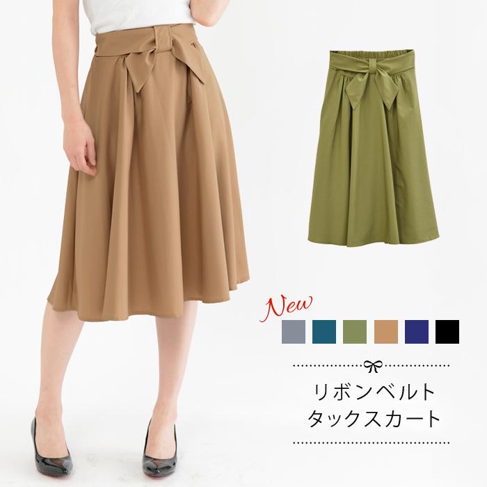 长圆形喇叭裙媒介长聚酯黄褐色黑色浅驼色深蓝绿色腰身橡胶20几岁30代