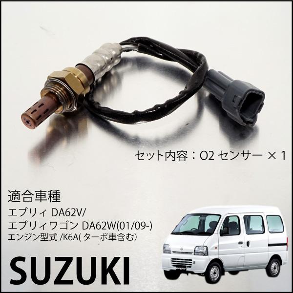 o2感应器18213-65d70/18213-65d71/18213-65d72耗油量提高/错误电灯解