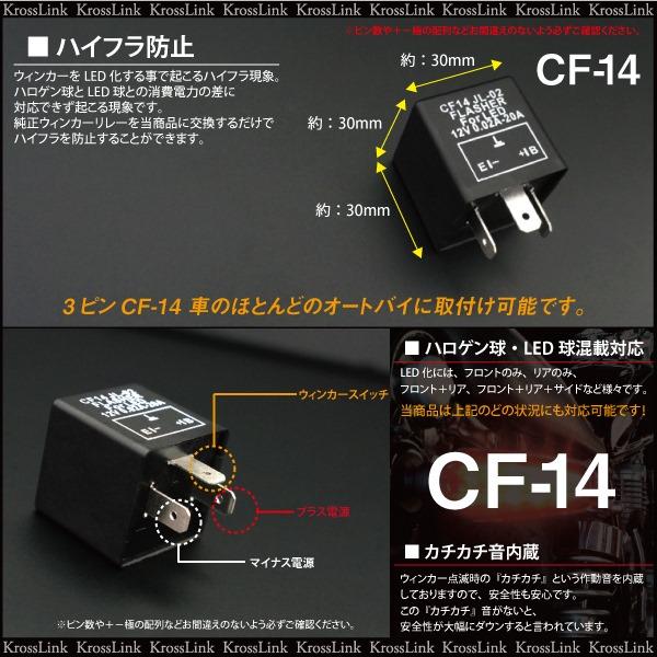 led / 海法预防 cf/14 自行车 / 摩托车回来的答案和支援 12v 闪光器