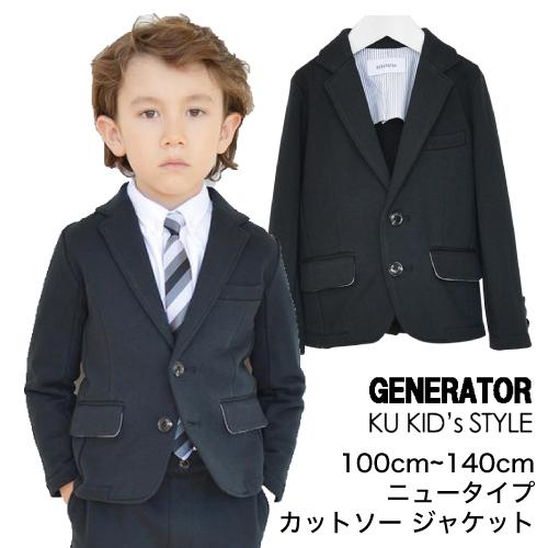 5f9b9265d5b4c ... カットソーテーラードジャケットジェネレータースーツ卒園式ジェネレータースーツ入学式. ジェネレーター スーツ