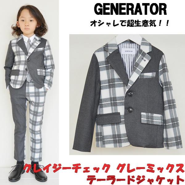 887f2fcfaea94 ... 卒業式 スーツ フォーマルスーツ子供服 110cm 120cm 130cm グレー