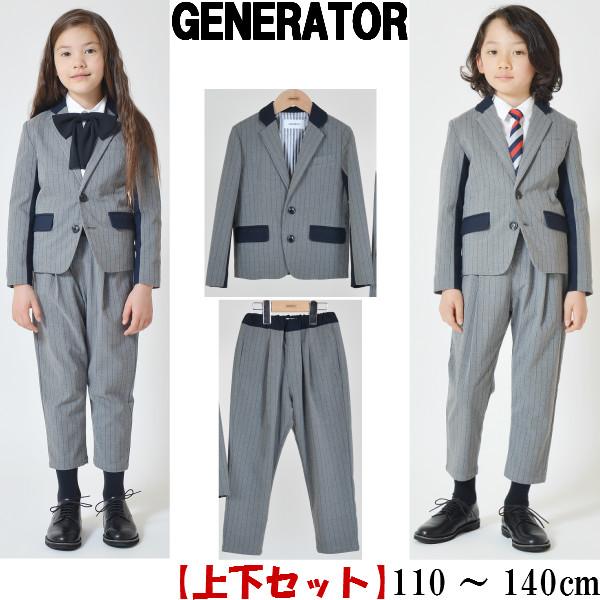 f15a5fc1db6ee ... 式 スーツ フォーマルスーツ子供服 110cm 120cm 130cm 140cm グレー
