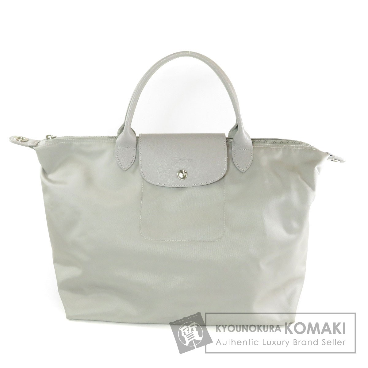 716d3218e3d9 ロンシャン ル·プリアージュ ネオ 2WAY トートバッグ ナイロン素材 レディース 【】【Longchamp】 Longchamp ロンシャン  ル·プリアージュ ネオ 2WAY トートバッグ