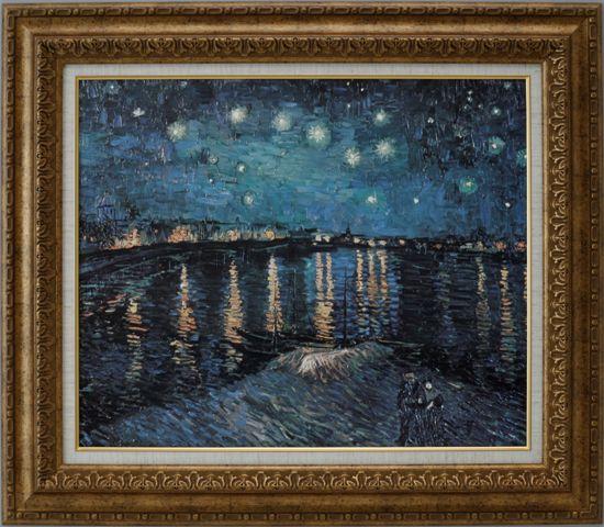 美术油画风景星空