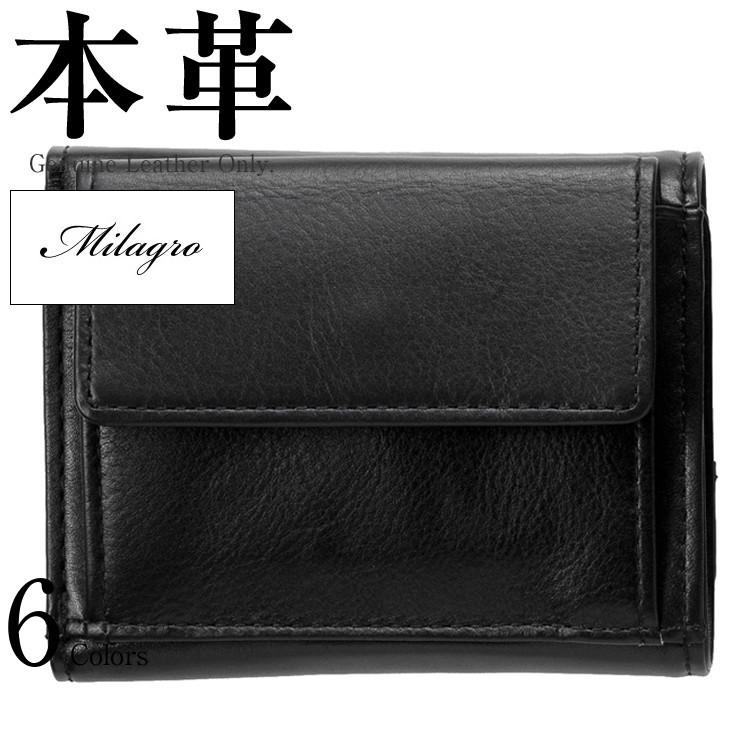 07289cb16a7b ... ウォレット本革製 ブランド名Milagro (ミラグロ)商品名【カウ牛革】 メンズ ミニ 3つ折り財布  メーカー型番OH-BP302お問合せコード2272