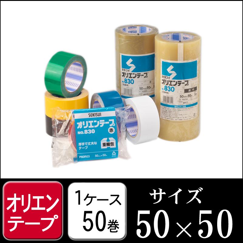 オカモト 国産クラフトテープ ラミレス 茶 No.224 50mm×50m 【箱売り50個入り】