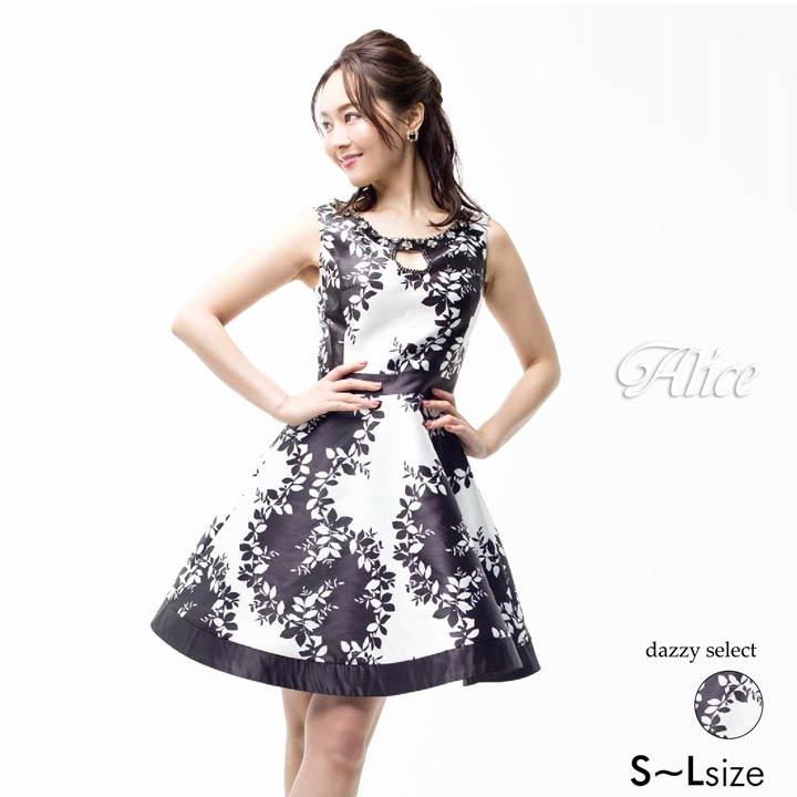 48a289f8a76cc ホワイトXブラック Sサイズ Mサイズ Lサイズ  送料無料 ドレスキャバドレスナイトドレス大きい ...
