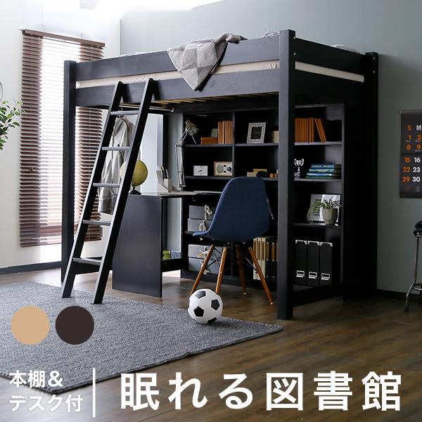 クーポンで500円OFF 3/16 テーブル 18:00~3 食器棚/18 12:59