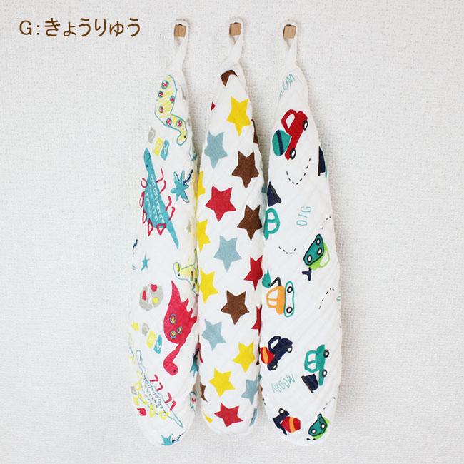 3匹安排平纹薄毛尼棉布100%棉纱布手毛巾手巾保育园幼儿园厨房抹布