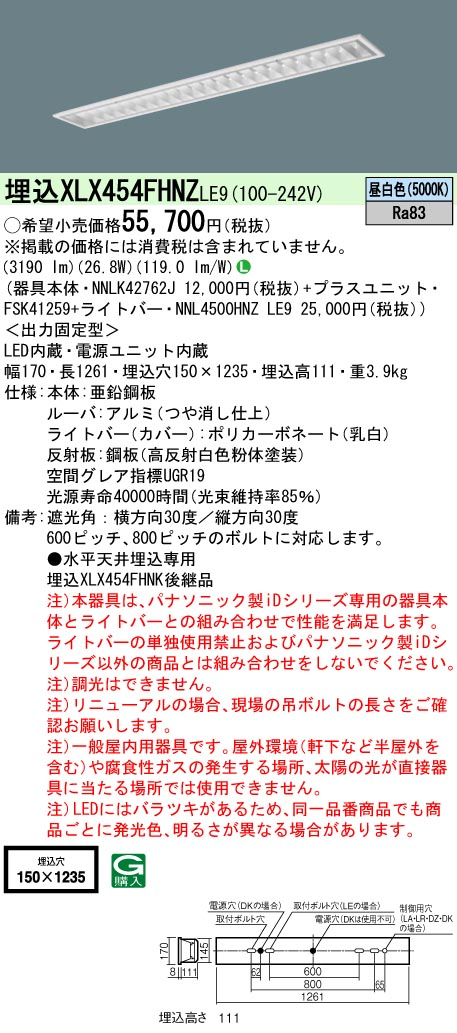 【Thun-トゥーン-】 コンパクトカウチソファ (ポケットコイル入り  二人掛け 日本製) 【6/14(木)20:00〜100円OFFクーポン有♪】