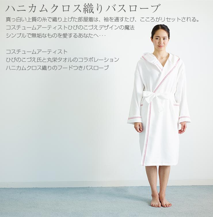 hibino作品封面_今治毛巾浴衣h m hibinokozue 丸荣taoruhanikamukurosu编织浴衣毛巾